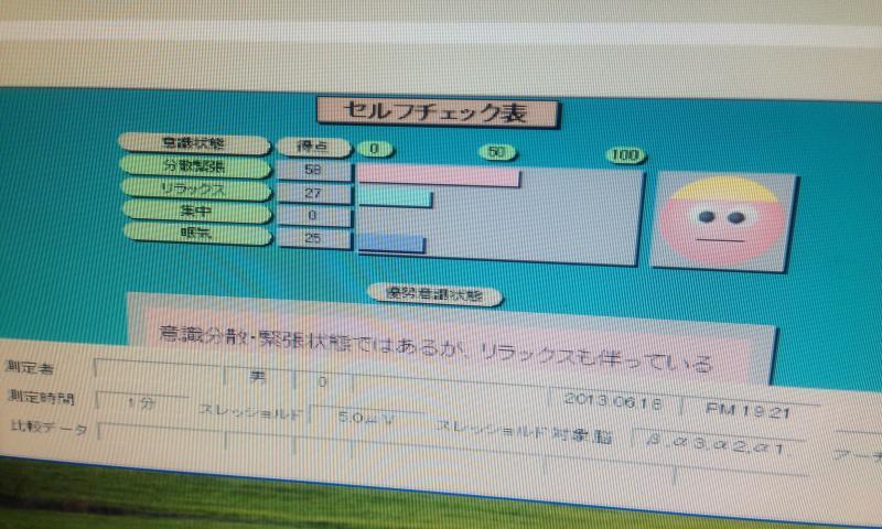 IMG_1572_convert_20130618232607.jpg