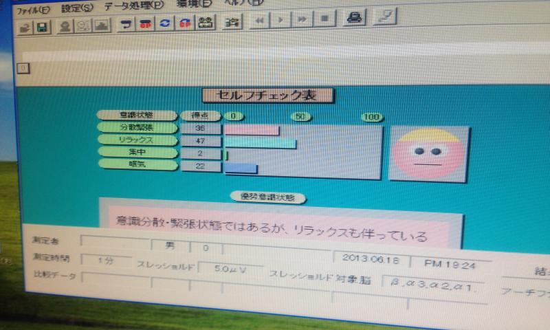 IMG_1573_convert_20130618232639.jpg