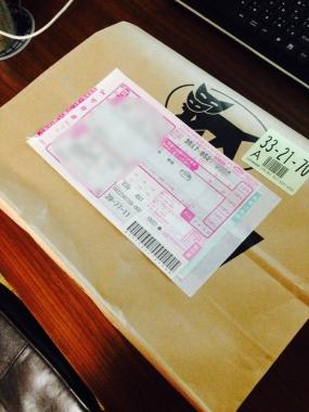 yamato1_201402262156133e8.jpeg