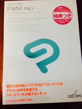 yamato7)_20140226215749cef.jpeg