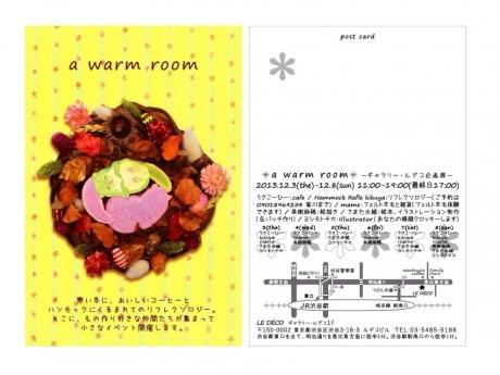 a warm room