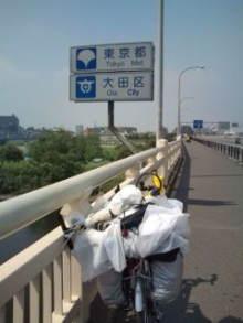 自転車で日本一周を目論むオヤジ(現在、走行中です)-20100725135356.jpg