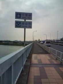 自転車で日本一周を目論むオヤジ(現在、走行中です)-20100726083646.jpg