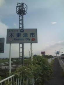 自転車で日本一周を目論むオヤジ(現在、走行中です)-20100726164005.jpg