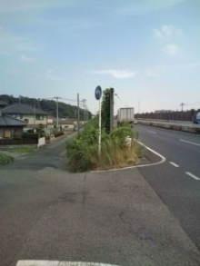 自転車で日本一周を目論むオヤジ(現在、走行中です)-20100726161400.jpg
