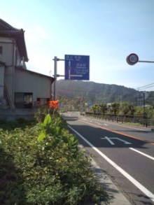 自転車で日本一周を目論むオヤジ(現在、走行中です)-20100727075920.jpg