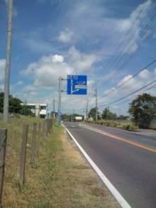 自転車で日本一周を目論むオヤジ(現在、走行中です)-20100728095208.jpg