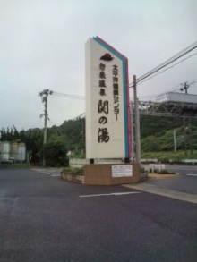 自転車で日本一周を目論むオヤジ(現在、走行中です)-20100730154632.jpg