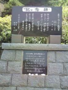 自転車で日本一周を目論むオヤジ(現在、走行中です)-20100731112049.jpg
