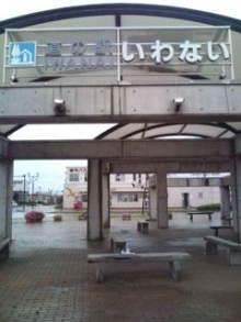 自転車で日本一周を目論むオヤジ(現在、走行中です)-20100811174547.jpg