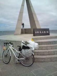 自転車で日本一周を目論むオヤジ(現在、走行中です)-20100816105615.jpg