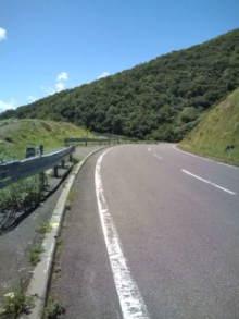 自転車で日本一周を目論むオヤジ(現在、走行中です)-20100819111126.jpg
