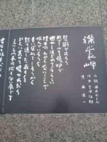 自転車で日本一周を目論むオヤジ(現在、走行中です)-20100822093438.jpg