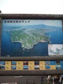 自転車で日本一周を目論むオヤジ(現在、走行中です)-20100825121802.jpg