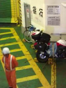 自転車で日本一周を目論むオヤジ(現在、走行中です)-20100827163350.jpg