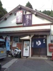 自転車で日本一周を目論むオヤジ(現在、走行中です)-20100828075820.jpg