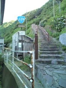 自転車で日本一周を目論むオヤジ(現在、走行中です)-20100829152905.jpg
