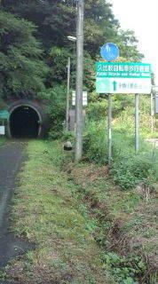 自転車で日本一周を目論むオヤジ(現在、走行中です)-20100906085029.jpg