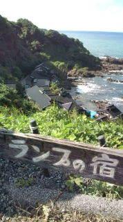 自転車で日本一周を目論むオヤジ(現在、走行中です)-20100909142800.jpg