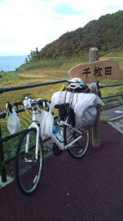 自転車で日本一周を目論むオヤジ(現在、走行中です)-20100909175603.jpg