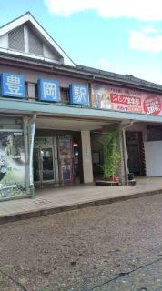 自転車で日本一周を目論むオヤジ(現在、走行中です)-20100914121846.jpg