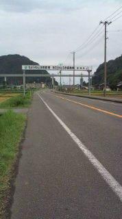 自転車で日本一周を目論むオヤジ(現在、走行中です)-20100915092358.jpg