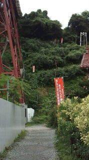 自転車で日本一周を目論むオヤジ(現在、走行中です)-20100915094843.jpg