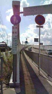 自転車で日本一周を目論むオヤジ(現在、走行中です)-20100916145130.jpg
