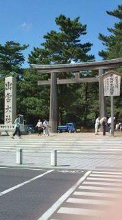 自転車で日本一周を目論むオヤジ(現在、走行中です)-20100917140210.jpg