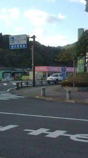 自転車で日本一周を目論むオヤジ(現在、走行中です)-20100924161643.jpg