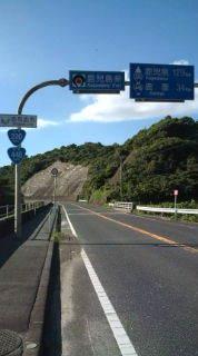 自転車で日本一周を目論むオヤジ(現在、走行中です)-20100928153846.jpg