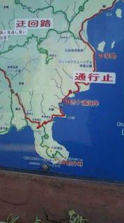 自転車で日本一周を目論むオヤジ(現在、走行中です)-20100928123434.jpg