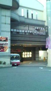 自転車で日本一周を目論むオヤジ(現在、走行中です)-20101018062750.jpg