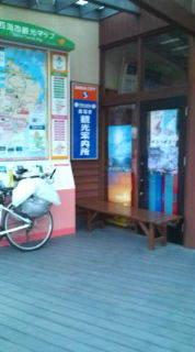 自転車で日本一周を目論むオヤジ(現在、走行中です)-20101019062613.jpg