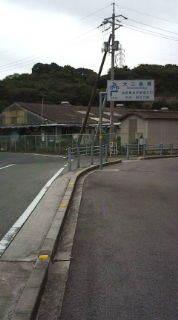 自転車で日本一周を目論むオヤジ(現在、走行中です)-20101028080714.jpg