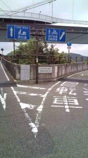 自転車で日本一周を目論むオヤジ(現在、走行中です)-20101028103311.jpg
