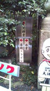 自転車で日本一周を目論むオヤジ(現在、走行中です)-20101030130341.jpg
