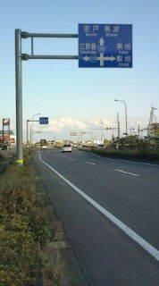 自転車で日本一周を目論むオヤジ(現在、走行中です)-20101101155041.jpg