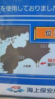 自転車で日本一周を目論むオヤジ(現在、走行中です)-20101103104344.jpg