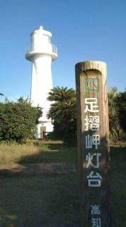 自転車で日本一周を目論むオヤジ(現在、走行中です)-20101105152628.jpg