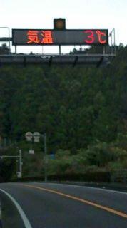 自転車で日本一周を目論むオヤジ(現在、走行中です)-20101105062545.jpg