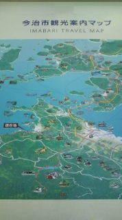 自転車で日本一周を目論むオヤジ(現在、走行中です)-20101110084433.jpg