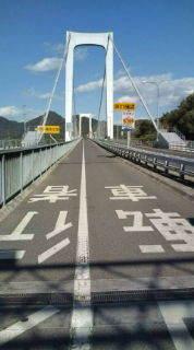 自転車で日本一周を目論むオヤジ(現在、走行中です)-20101110132524.jpg
