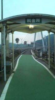 自転車で日本一周を目論むオヤジ(現在、走行中です)-20101111063611.jpg