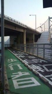 自転車で日本一周を目論むオヤジ(現在、走行中です)-20101111073315.jpg