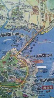 自転車で日本一周を目論むオヤジ(現在、走行中です)-20101113162340.jpg