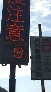 $自転車で日本一周を達成したオヤジ