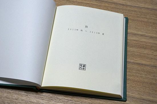130827b