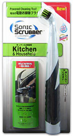 sonicscrubber_j_kitchen_a145x270.jpg