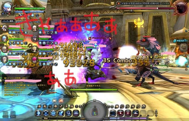 YDP!1R!初めっ!!